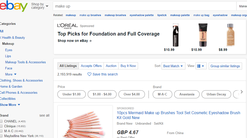 Highline Search Ads from eBay - Online Seller UK